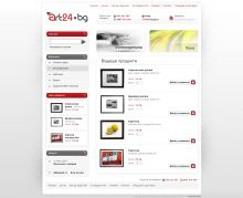 Online store for custom-made picture and painting frames, with design and integration by Mirchev Ideas. Powered by Summer Cart.