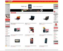 Outstanding online store of the largest computer retailer in Bulgaria. Powered by Summer Cart shopping cart.