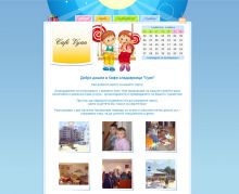 Web design and interactive calendar for reservations, with photos of past events. The calendar and the photos can be updated from the administrative system.