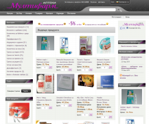 Online store of the popular pharmacy chain Multipharm. Features a wide range of products that are legally permitted to be sold online, such as various cosmetics and food supplements. Powered by Summer Cart shopping cart.