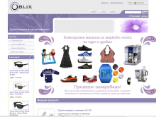Oblixshop.com offers a unique range of products at wholesale and retail prices, second hand products and handmade products from Bulgaria and abroad. Powered by Summer Cart shopping cart.