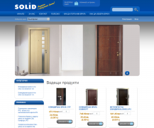 Solid 55 is the leading manufacturer of armoured doors in Bulgaria. Company is known for their high-tech and high quality products. Another fine online store powered by Summer Cart shopping cart.