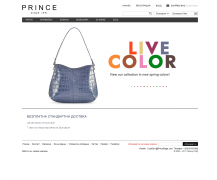 Prince collections include lines of bags, belts and accessories all having own design and identity. Philosophy to create trendy, high quality products with ideal proportions. Another popular brand with an online store powered by Summer Cart shopping cart.