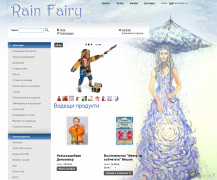 Rain Fairy are proud to offer exciting products that children around the world know and love. Beautiful, stylish, functional and practical, made from high quality materials and with a unique design bearing the logo of Kidorable, Bugzz Kids Stuff, Tyrrell Katz London, KIDiD and Rich Frog. Online store powered by Summer Cart shopping cart.