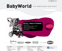 BabyWorld is dedicated to providing high quality products for babies, small children and their mothers from leading brands. Powered by Summer Cart shopping cart.