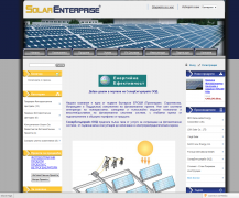 SolarEnteprise offers full range of products and services for the construction of photovoltaic systems in all segments of the market. Online store powered by Summer Cart shopping cart.