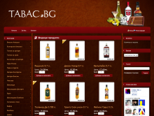 Tabac.bg is another fine online store powered by Summer Cart shopping cart. Offered products include high quality alcohol, tobacco and related accessories, cigars, snacks and drinks.